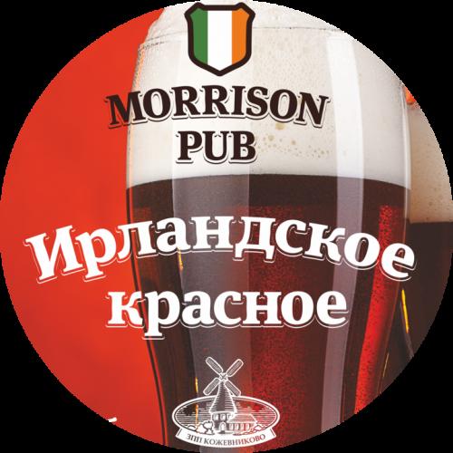 MORRISON PUB (Ирландское красное)